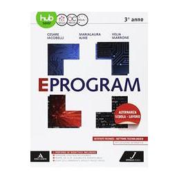 EPROGRAM - TECNOLOGICI VOLUME 3   ED. 2017 Vol. 1