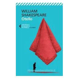 JAMBOREE 2  VOL. 2