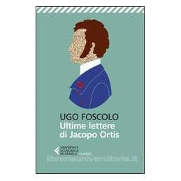 A SCUOLA SI LEGGE - 5  Vol. 2