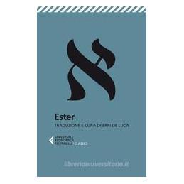 MATEMATICA TEORIA ESERCIZI PLUS GEOMETRIA C Vol. 3