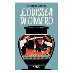 NUOVO CORSO DI DIRITTO ED ECONOMIA  Vol. U
