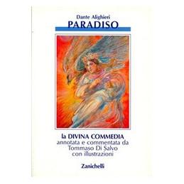 GRAMMATICA TEORIA ESERCIZI  DIGIT A (CON PROVE INGR.)+B+C A-FONOL.-ORTOG.-MORF.-SINTAS.-REC.-POTENZ.