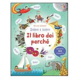 LINGUAGGIO DELL`ARTE  (IL). 2 ED. VOL. A EDUCAZIONE VISIVA: ANALISI E PRODUZIONE Vol. U