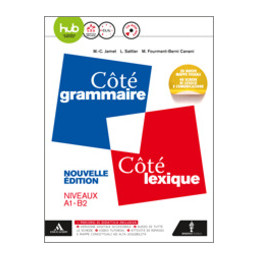 COTE GRAMMAIRE COTE LEXIQUE VOLUME UNICO + CD AUDIO   ED. 2017 VOL. U