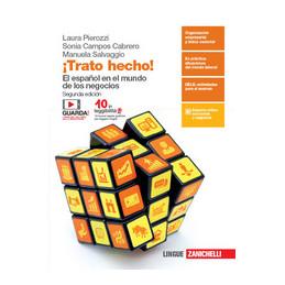 MAST PLUS MATEMATICA E FISICA PER L`ESAME DI STATO Vol. U