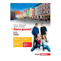 VERBA MANENT 1 - LIBRO MISTO CON HUB LIBRO YOUNG ESERCIZI 1+PER TRADURRE+REP LESSICALI+HUB LIBRO YOU