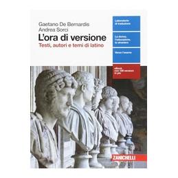 JEU DE MOTS - EDITION VIDEO - LIVRE DE L`ELEVE ET CAHIER 3 + EBOOK JEU DE CARTES 3 + EASY EBOOK (SU