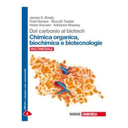 AGRONOMIA TERRITORIALE VOLUME UNICO 2° BN   ED. 2017 Vol. U