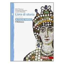 DIRITTO ED ECONOMIA TRA MONDO REALE E DIGITALE - VOLUME 1 2 0 (LDM)  Vol. 1