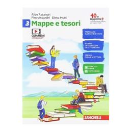 MUSIC TUTOR VOL. A + E BOOK  Vol. U