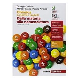 NOVA EXERCITIA LATINA AD USUM DISCIPULORUM QUI UTUNTUR FAMILIA ROMANA Vol. U