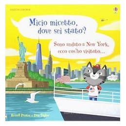 MODULI DI LINEAMENTI DI MATEMATICA TRIENNI ITIS D ANALISI INFINITESIMALE PRIMA PARTE Vol. U