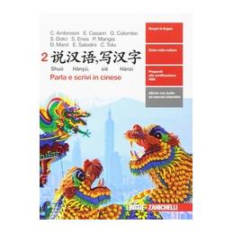 FONDAMENTI DI NAVIGAZIONE E METEOROLOGIA NAUTICA 1 CORSO DI SCIENZE DELLA NAVIGAZIONE Vol. 1