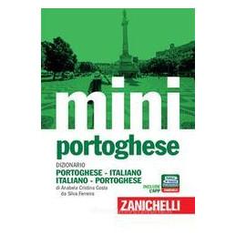 FORTE E CHIARO  EDIZIONE ROSSA -LESSICO, SCRITTURA, METODO DI STUDIO  Vol. U