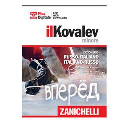 MATEMATICA A COLORI (LA) - EDIZIONE VERDE - COMPLEMENTO 2 + EBOOK SERIE NUMERICHE E DI FOURIER (C1 -