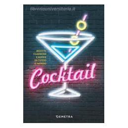 NUOVO INVALSI PASSO PASSO EDIZIONE 2018 ITALIANO 2  Vol. U