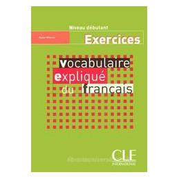 NUOVO IMMAGINI DELLA BIOLOGIA (IL) C IL CORPO UMANO Vol. U