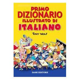 FONDAMENTI DI ELETTROTECNICA ED ELETTRONICA 3 + LABORATORIO CON QUADERNO OPERATIVO DI LABORATORIO Vo