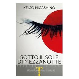 A COLPO D`OCCHIO ED  COMPATTA PLUS EDIZIONE COMPATTA + LABORATORIO DELLE COMPETENZE + DVD ROM + ARTE