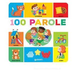 PLUS JAMAIS   Vol. U