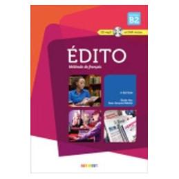 OMNIBUS  Vol. U