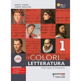 FACILE A DIRSI VOL.A1 (CON PR. INGR.)+MI PREP. PER INT.+QUAD.ESAME DI STATO  Vol. U