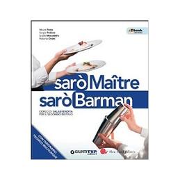 CULTURE IN VIAGGIO  - VOLUME UNICO  (LDM) CORSO DI ANTROPOLOGIA Vol. U