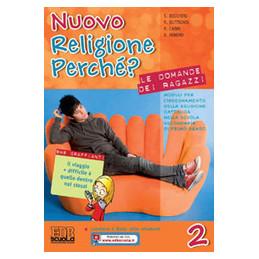 DIALOGO CON LA FISICA - VOLUME 3  Vol. 3