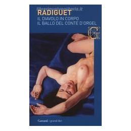 ITINERARIO NELL`ARTE. IDEE PER IMPARARE. PER LE SCUOLE SUPERIORI VOL.1