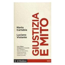 CHE MERAVIGLIA! VOLUME A (STORIA ARTE) + VOLUME B (LING. TECNICHE) + ALBUM Vol. U