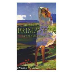 CHE MERAVIGLIA! VOLUME A (STORIA ARTE) + ALBUM Vol. U
